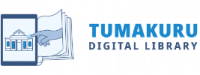Tumakuru Digital Library